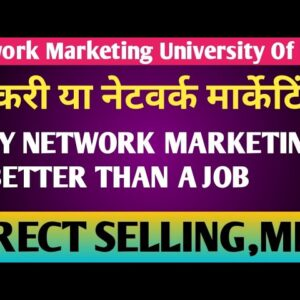 Why Network Marketing Is Better Than A Job | Job VS Network Marketing | UNIVERSITY OF INDIA ||MLM