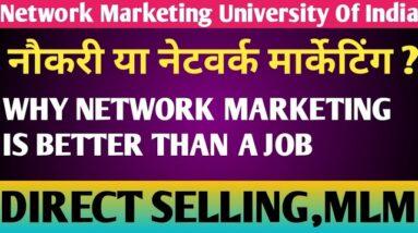 Why Network Marketing Is Better Than A Job   Job VS Network Marketing   UNIVERSITY OF INDIA   MLM