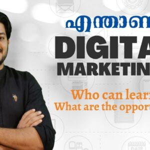 Introduction to Digital Marketing in Malayalam | Internet Marketing Academy | IMA