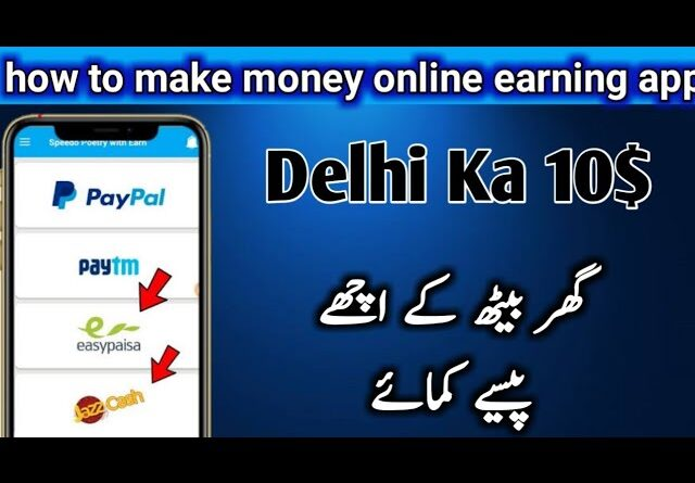 Make Money Online Fast || Online Daily earning 2000pkr new app2020 withdraw Easypaisa JazzCash