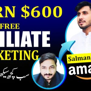 Learn Affiliate Marketing with Salman Sarwar and Earn $600 Monthly | Affiliate Marketing Course 2021
