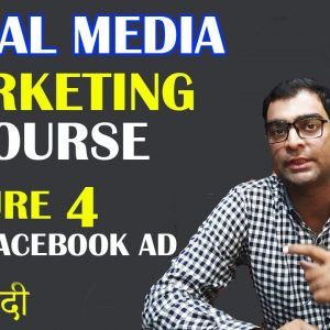 Social Media Marketing Course | Lecture 4 How To Boost Facebook Post Ad | Urdu/Hindi